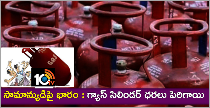 LPG Cylinder Rates Hiked From March, 2019