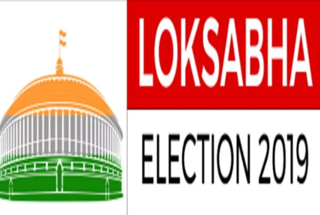 ec issued notification for second phase of Lok Sabha elections