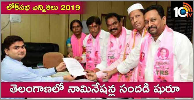Loksabha Election 2019 Telangana Parites Candidate Files Nomination