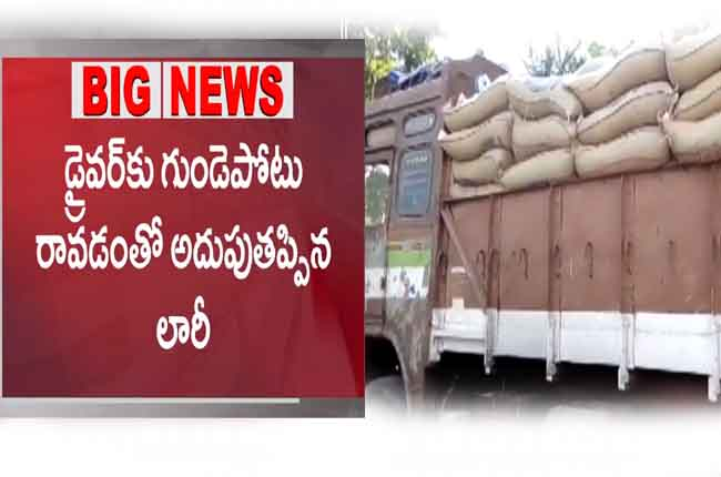 Lorry Driver Died On Duty Due To Heart Attack Machilipatnam