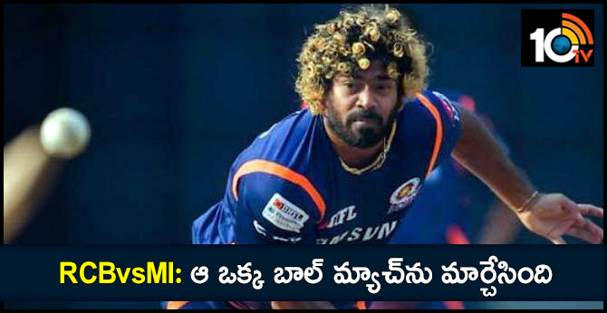 RCBvsMI:  MALINGA 20TH OVER NO BALL NOT COUNTED