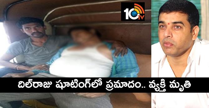 Man Dead in Dil Raju Cinema Set