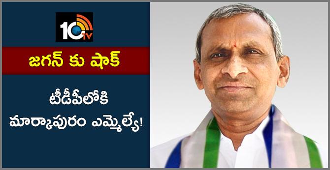 Markampuram MLA Venkatreddy is the one who thinks goodbye to the YCP