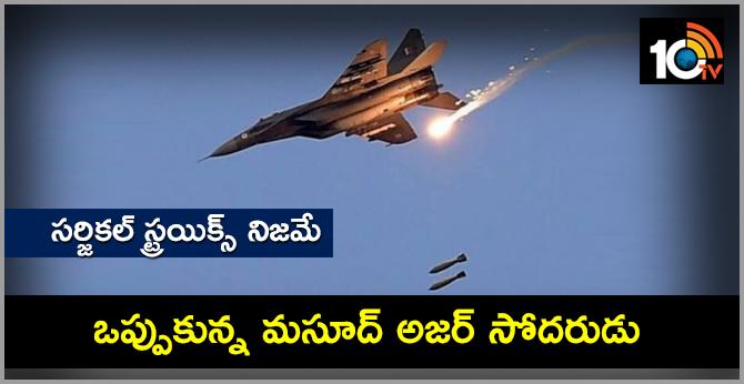 Masood Azhars Brother Admits IAF Jets Struck Jaish Training Camp in Pakistan