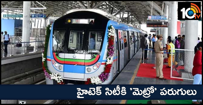 Metro rail servises begin to high-tech city from today