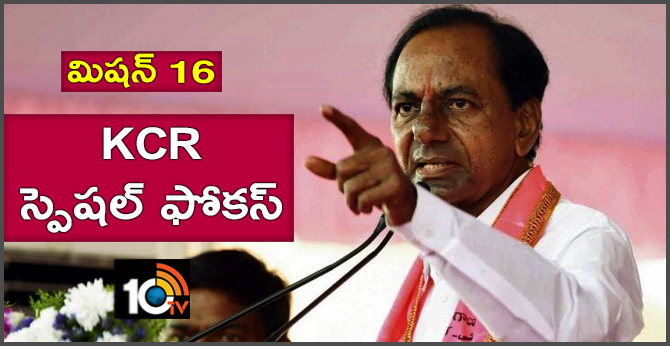Mission 16 TRS Chief KCR Special Focus