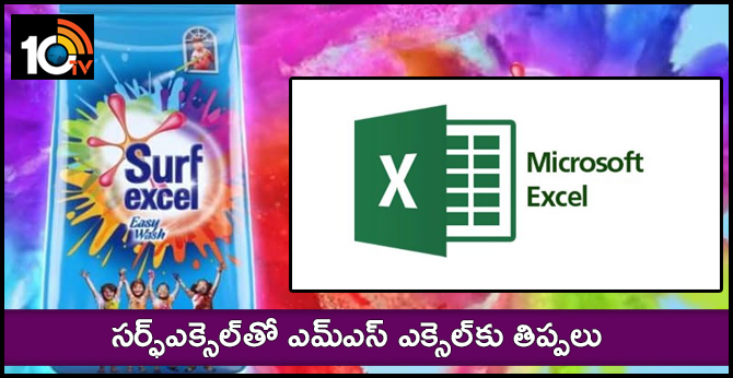 Confused Users Drop Hate Reviews on Ms Excel App on Play store
