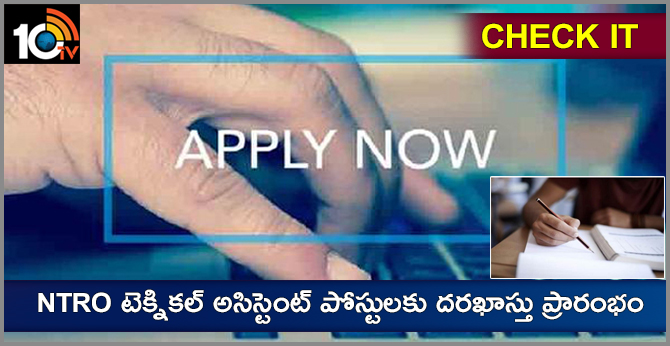 NTRO Technical Assistant Notification Released