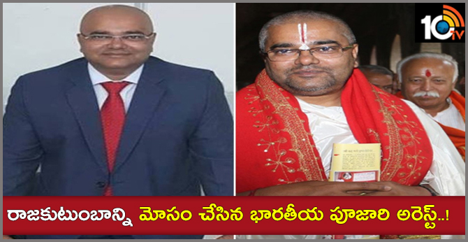 Nashik Priest Close To VHP & RSS Arrested In Dubai For Duping Royal Family