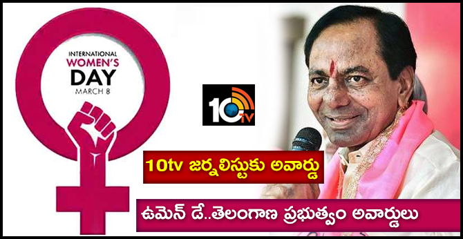 National Women Day 2019 Telangana Govt Announce Awards