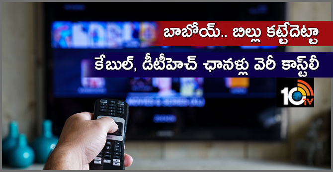 New rates of cable, DTH channels to make TV viewing costlier