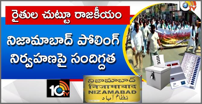 No Clarity on How To Conduct Lok Sabha Polls in Nizamabad