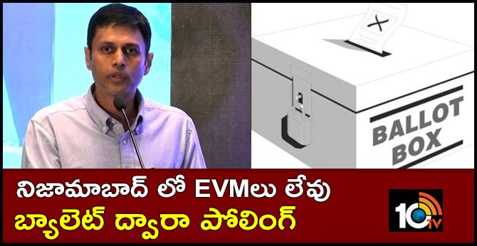 "No EVM ""s In Nizamabad : Ballot polling"