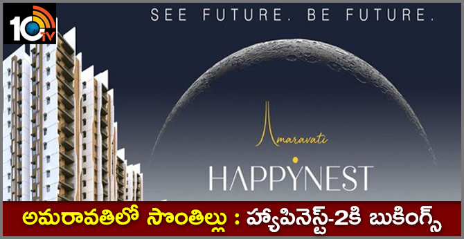 Own house at Amaravati : Happiness-2 bookings in March