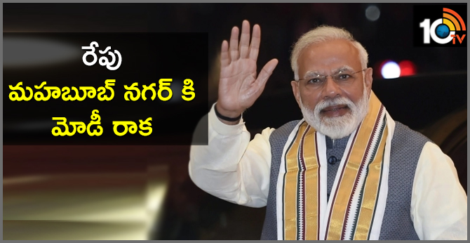 PM Modi To Begin Election Campaign In Telangana Tomorrow