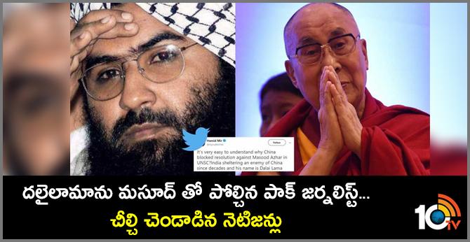 Pak Journalist Compares Dalai Lama With Masood Azhar, Slammed On Twitter