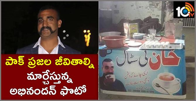 Pakistan tea seller uses IAF pilot Abhinandan Varthaman's photo in banner