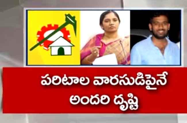 Patiala Politics Paritala Sriram Contest In Election 2019