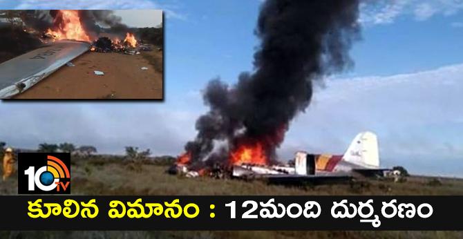 Plane crash in Colombia kills 12