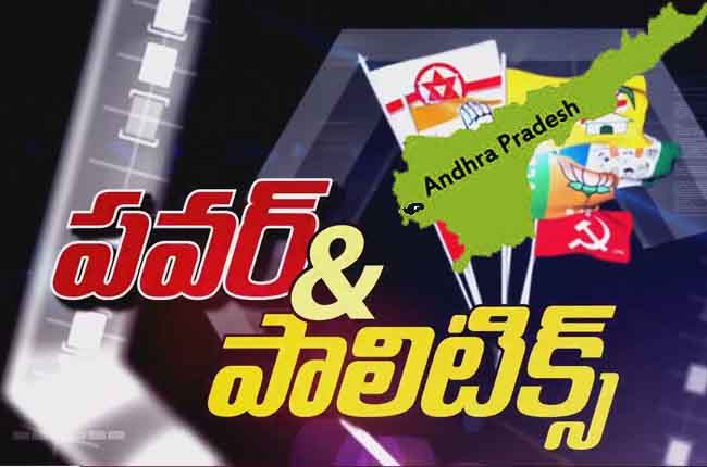 Political Heat In Andhra Pradesh | IT Grid Data Leak Scam |