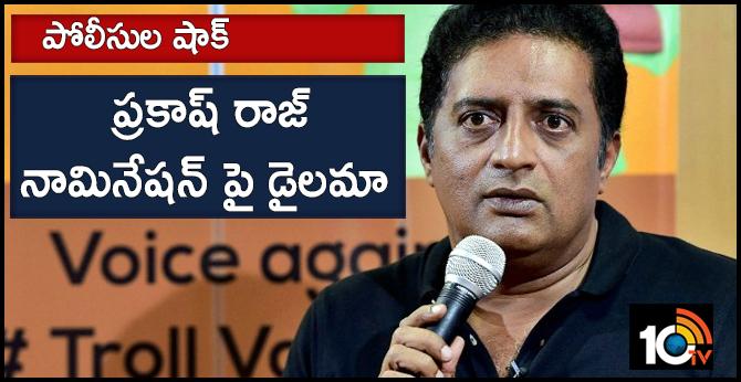 Prakash Raj booked for poll code violation