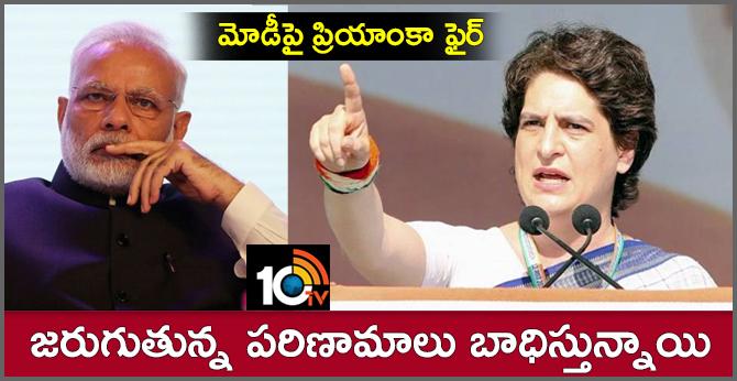 Priyanka Gandhi's First Speech At Congress Rally In PM Modi's Gujarat