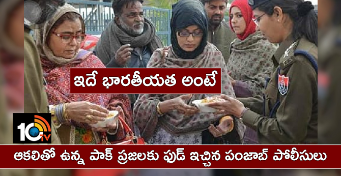 Punjab Police Gives Food To Pakistani Citizens Stranded At Attari Railway Station, Wins Hearts