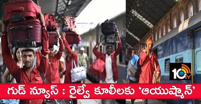 Railway Workers, Helper's Free Medical Facilities