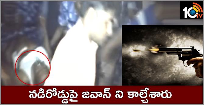Rapid Action Force jawan shot dead in Muzaffarpur