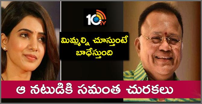 Samantha Akkineni Strong Counter To Actor Radha Ravi