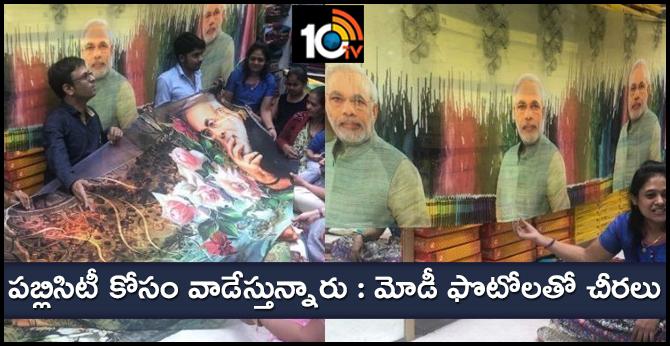 Saries with Modi photos in market