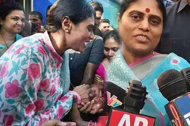 Sharmila And Vijayamma Election Campaign For YSRCP