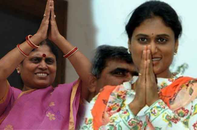 YS Jagan Mother And Sister Election campaign