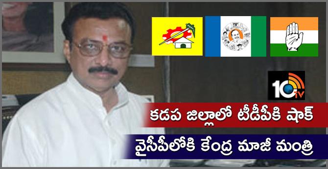 Shock For TDP, Sai pratap to join ysr congress party