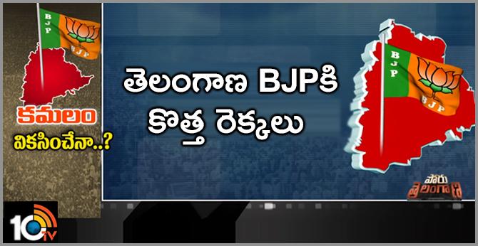 Special Story on Telangana BJP | DK Aruna