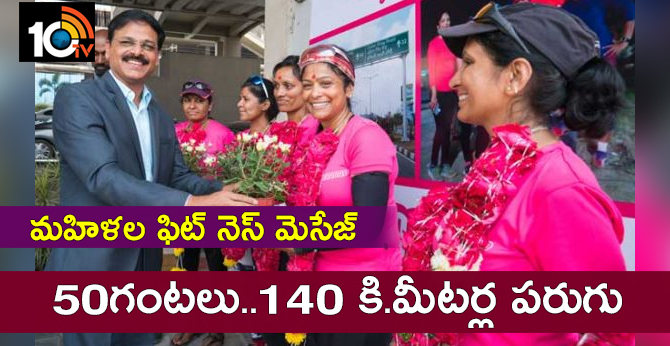 'Spirit of Pinkthan' 6 womens run 140 km to spread fitness message