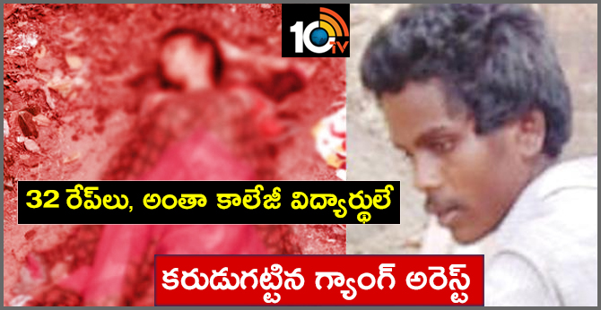 Sri Dharani Murder Case, Police Arrested Four Accused