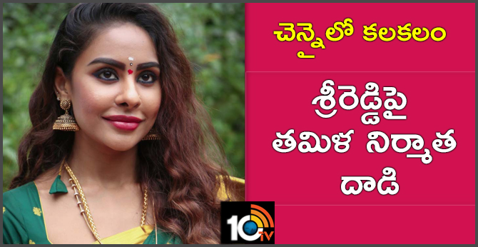 Sri Reddy assaulted by financier and assistant at her home