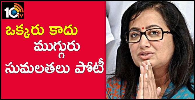 Three More Sumalathas Contest In Karnataka Mandya Constituency