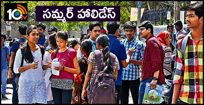 Summer Holidays For Junior Colleges