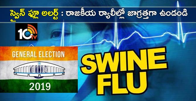 Swine Flu Alert: Be Careful in Political Rally Infective Health Department Warnings
