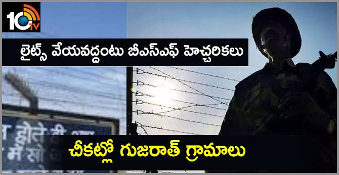 Switch off power lights in Pakistan's Gujarat Border villages on BSF Warnings
