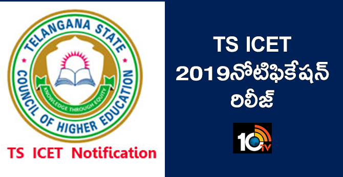 TS ICET 2019: Notification Release March