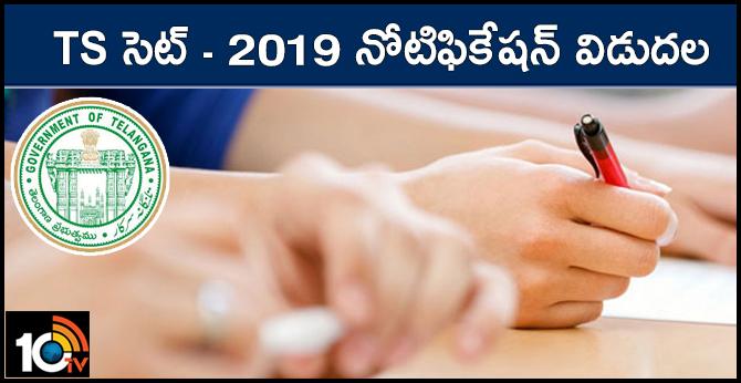 TS SET- 2019 Notification: Telangana State Eligibility Test