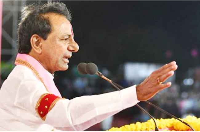 Telangana CM KCR Election Campaign In Mahabubnagar And Wanaparthy