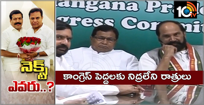Telangana Congress Leaders Worry About Jumpings