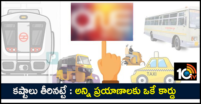 Telangana Govt Focus On Common Mobility Card