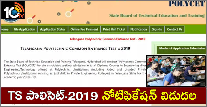Telangana Has Released Notification Of Polytechnic Common Entrance Test 2019