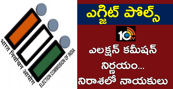 Telecast exit polls only after last phase