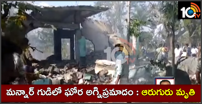 The Fire accident is in the fireworks factory in the  of Thiruvarur district